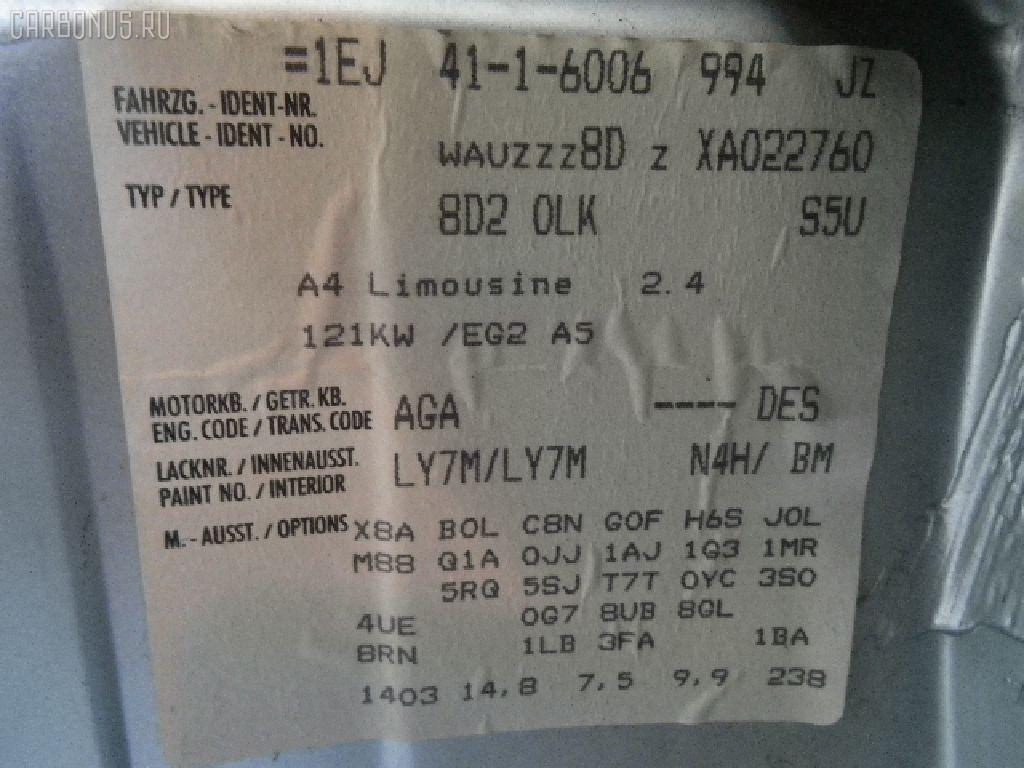 Мотор печки AUDI A4 8DAGA Фото 3