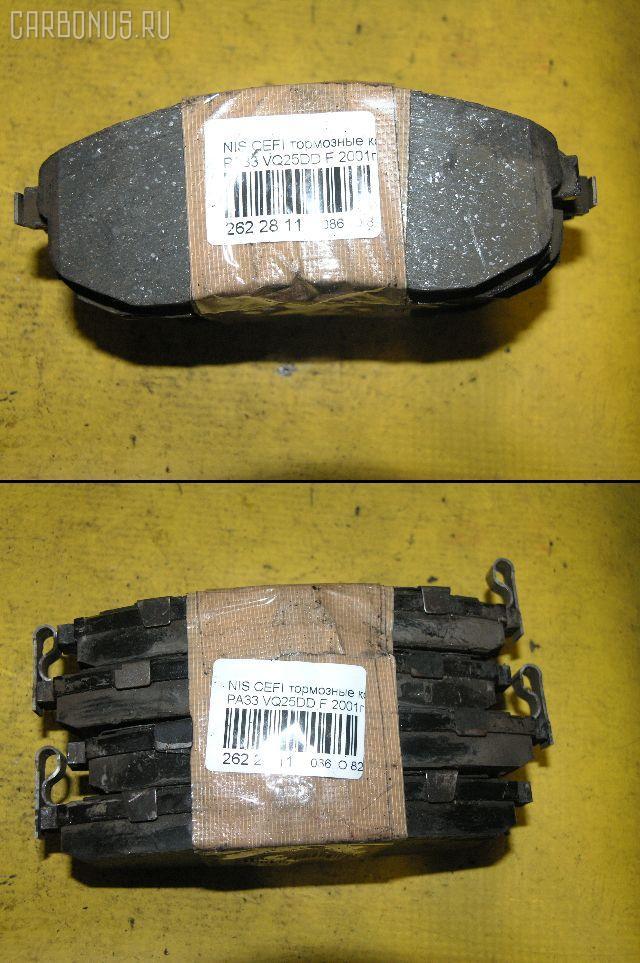 Тормозные колодки NISSAN TINO V10 QG18DE. Фото 4