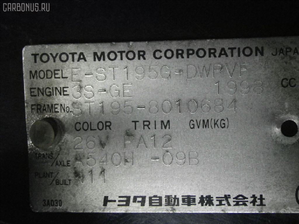 Радиатор кондиционера TOYOTA CALDINA ST195G 3S-GE Фото 3