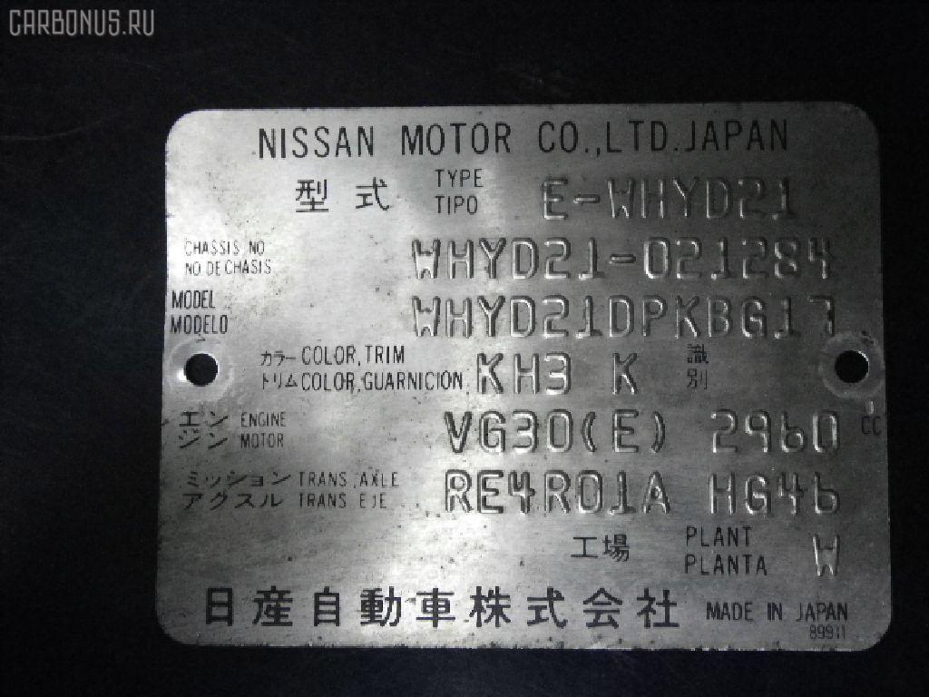 Радиатор кондиционера NISSAN TERRANO WHYD21 VG30E Фото 2