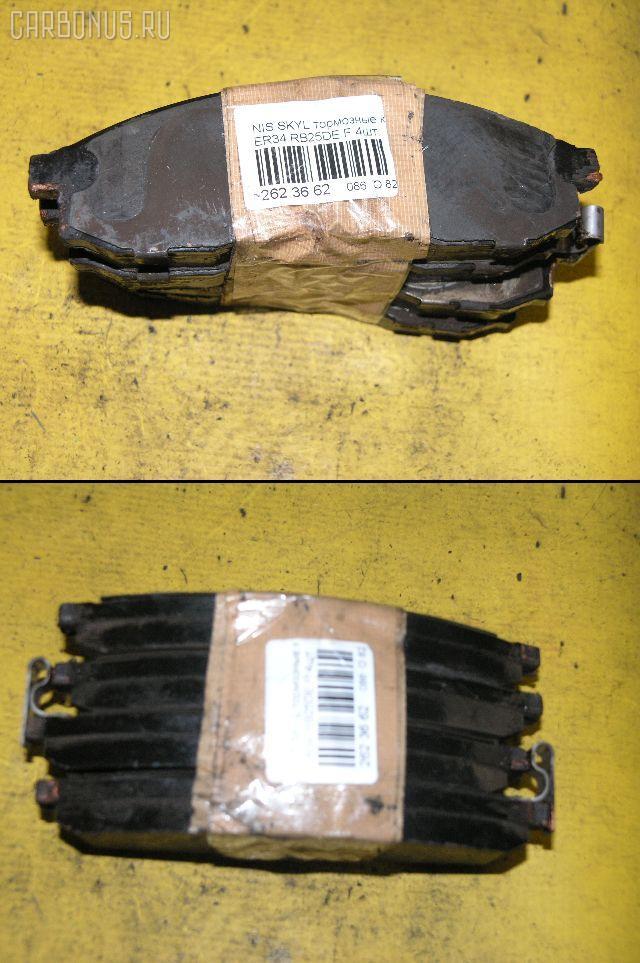 Тормозные колодки NISSAN SKYLINE ER34 RB25DE. Фото 2