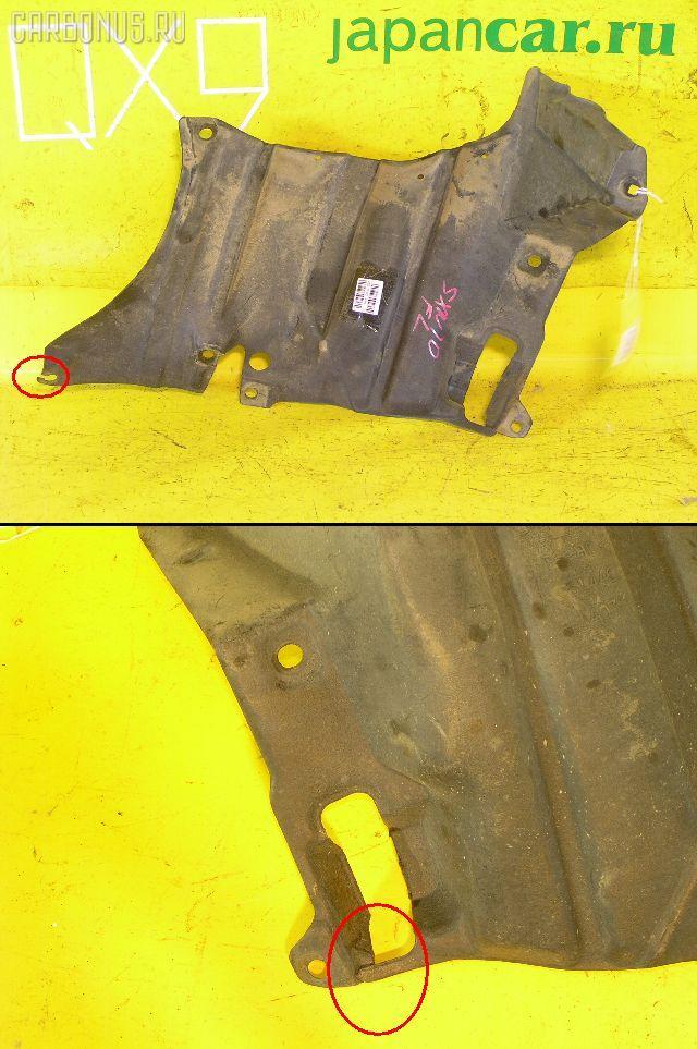 Защита двигателя TOYOTA NADIA SXN10H 3S-FE. Фото 1