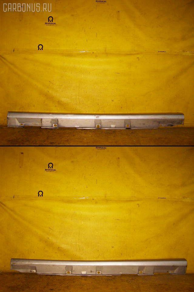 Порог кузова пластиковый ( обвес ) TOYOTA NADIA SXN10H