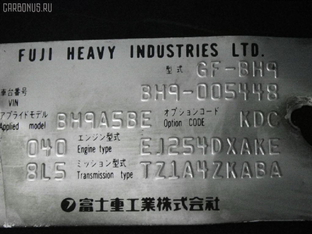 Радиатор кондиционера SUBARU LEGACY LANCASTER BH9 EJ25 Фото 2