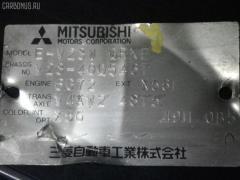 Брызговик MITSUBISHI PAJERO V23W Фото 2
