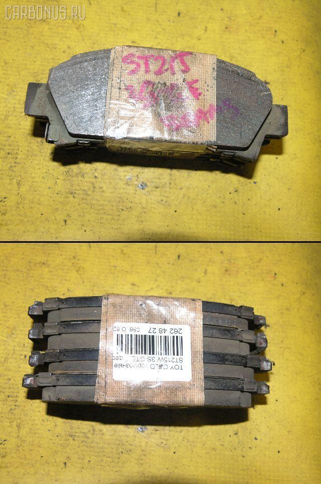 Тормозные колодки TOYOTA CALDINA ST215W 3S-GTE. Фото 2