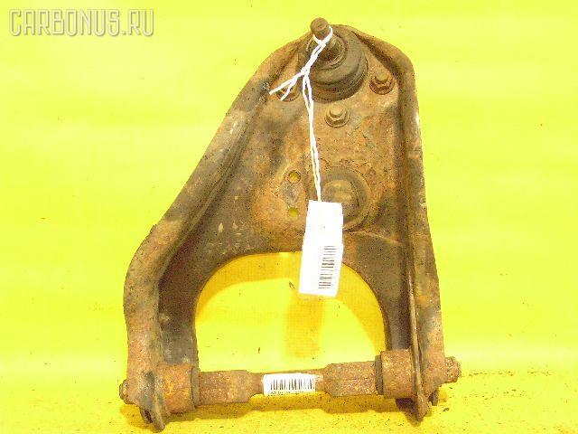 Рычаг ISUZU BIGHORN UBS69GW Фото 1