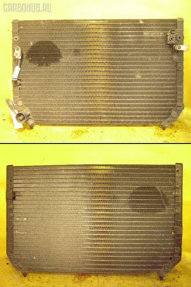 Радиатор кондиционера TOYOTA CROWN JZS141 1JZ-GE. Фото 3
