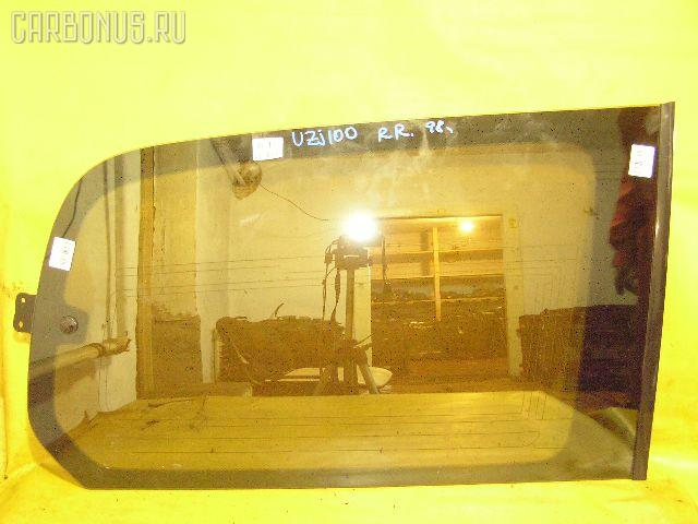 Стекло TOYOTA LAND CRUISER UZJ100W Фото 1