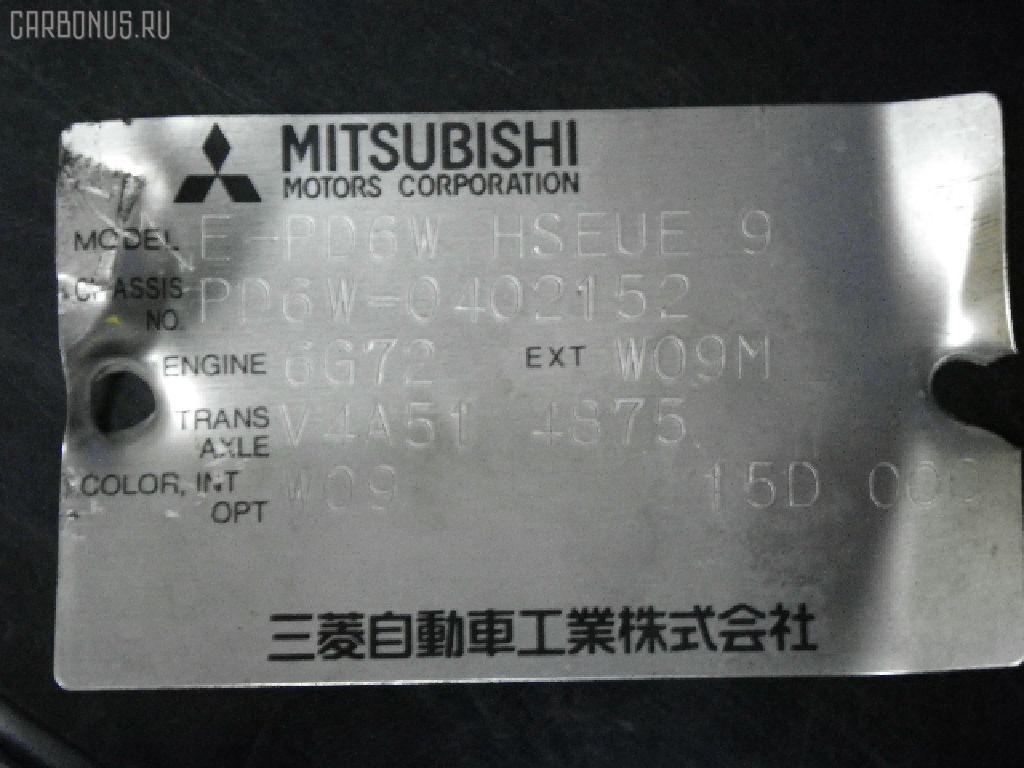 Брызговик MITSUBISHI DELICA SPACE GEAR PD6W Фото 2