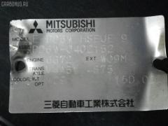 Тросик на коробку передач Mitsubishi Delica space gear PD6W 6G72 Фото 2