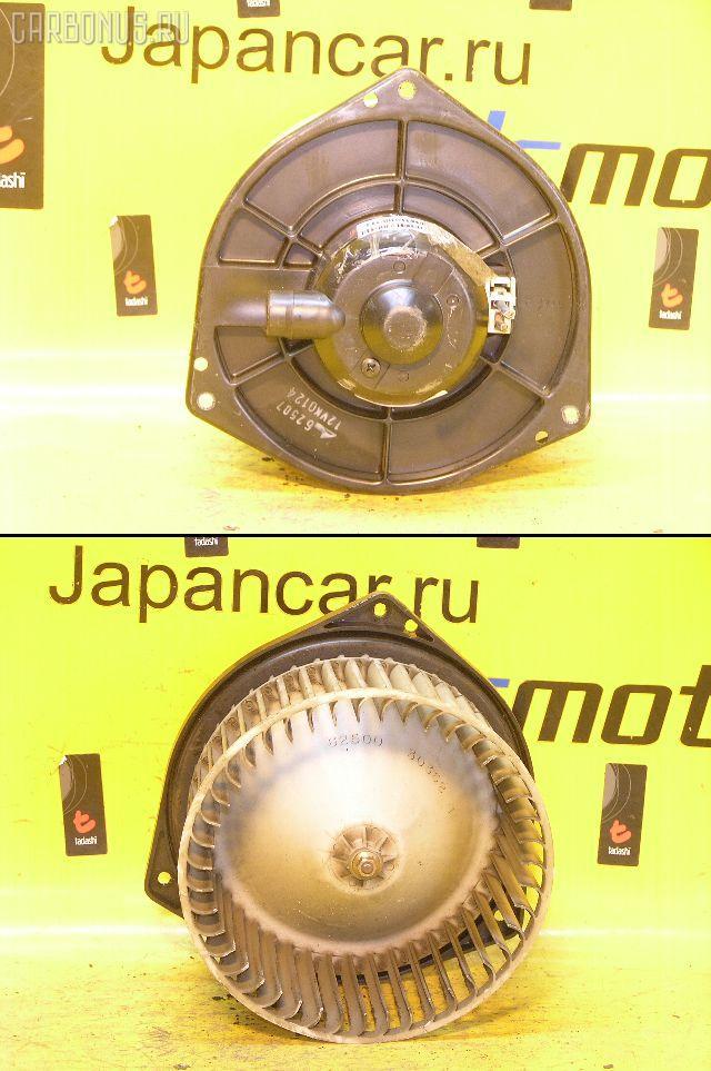 Мотор печки NISSAN PRIMERA HP11. Фото 2