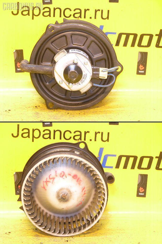 Мотор печки TOYOTA CROWN COMFORT YXS10. Фото 1