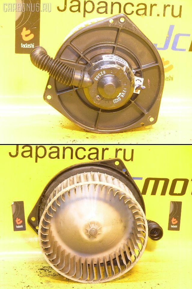 Мотор печки NISSAN PRIMERA HP11. Фото 3