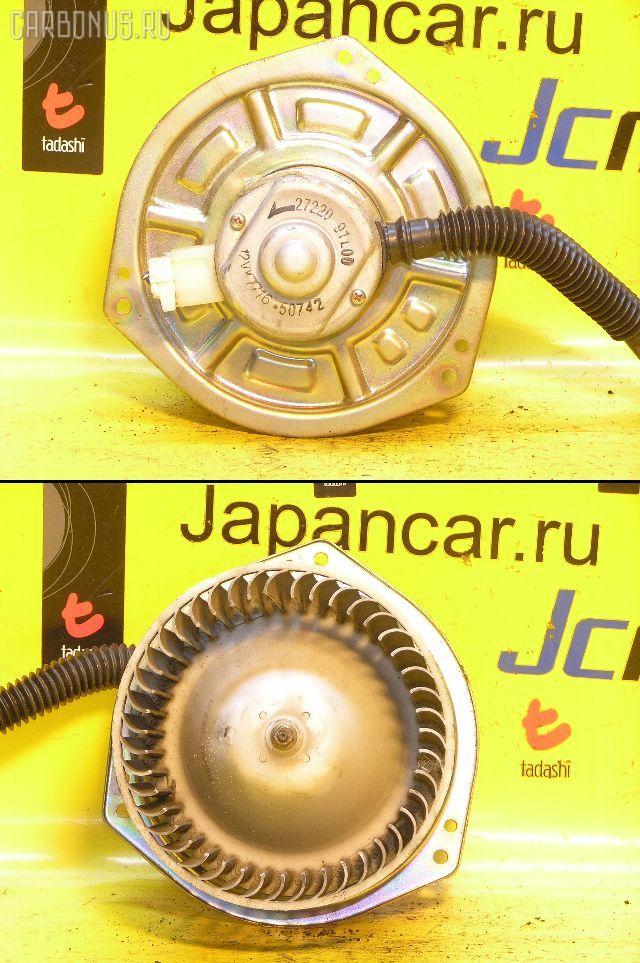 Мотор печки NISSAN PRAIRIE JOY PM11. Фото 1