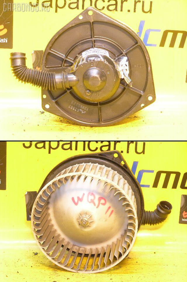 Мотор печки NISSAN PRIMERA WAGON WQP11. Фото 1