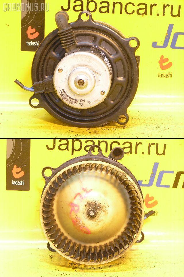 Мотор печки TOYOTA ESTIMA LUCIDA TCR20G. Фото 1