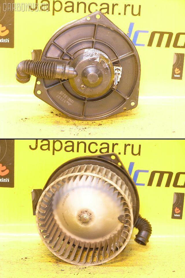 Мотор печки NISSAN PRIMERA HP11. Фото 5