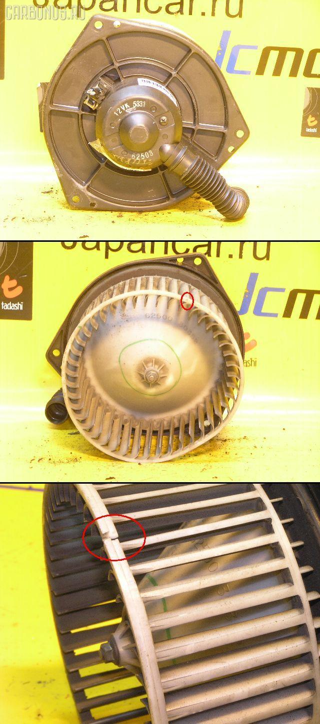 Мотор печки NISSAN CEFIRO A32. Фото 8