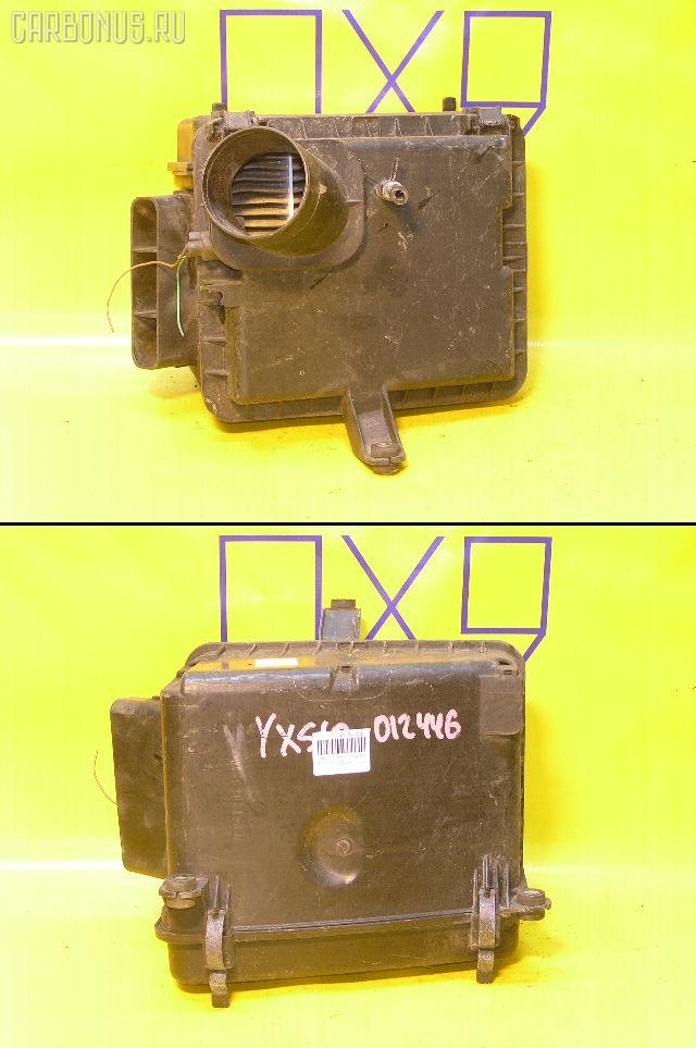Корпус воздушного фильтра TOYOTA CROWN COMFORT YXS10 3Y-PE Фото 1