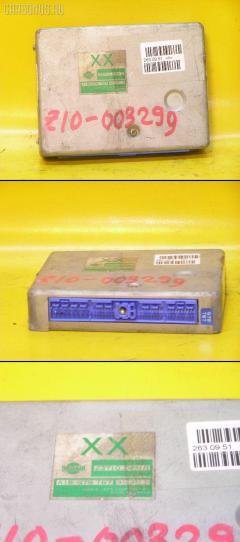 Блок EFI NISSAN CUBE Z10 CG13DE RL4F03A-FL40 23710-2U310