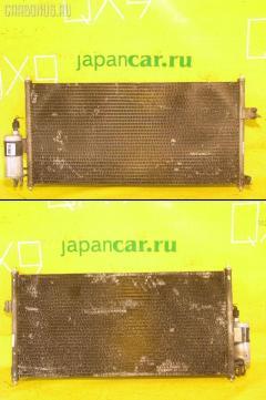 Радиатор кондиционера Nissan Tino V10 QG18DE Фото 1