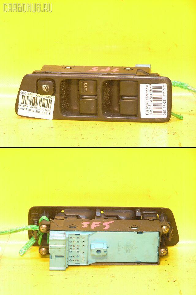 Блок упр-я стеклоподъемниками SUBARU FORESTER SF5. Фото 2