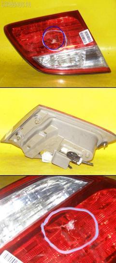Стоп-планка Nissan Cefiro A33 Фото 1