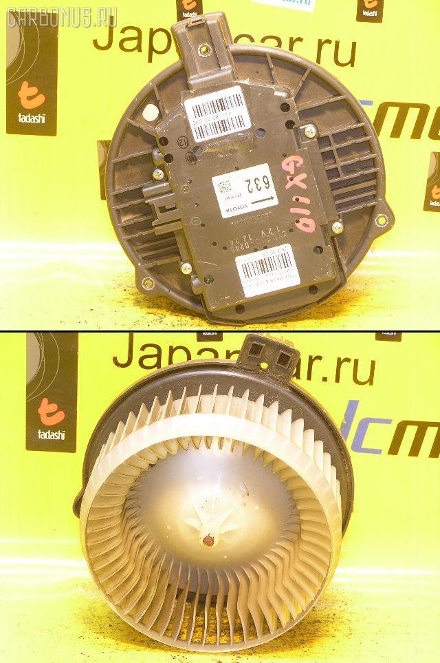 Мотор печки TOYOTA MARK II GX110. Фото 6