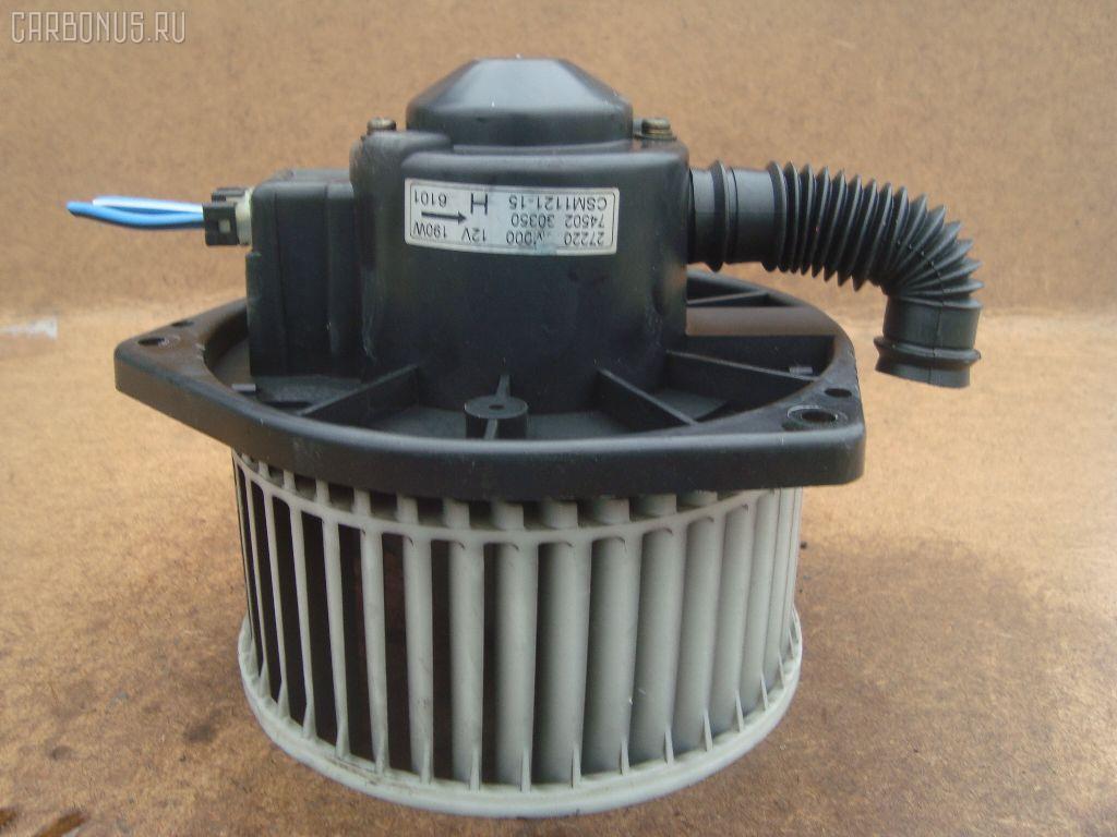 Мотор печки NISSAN PULSAR FN15. Фото 9