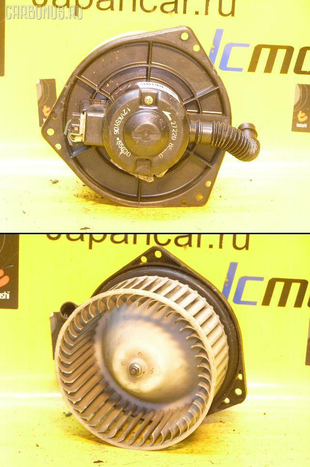 Мотор печки NISSAN AVENIR W10. Фото 1
