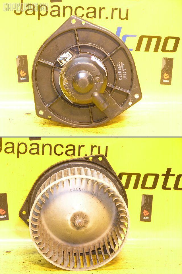 Мотор печки NISSAN LIBERTY PM12. Фото 4