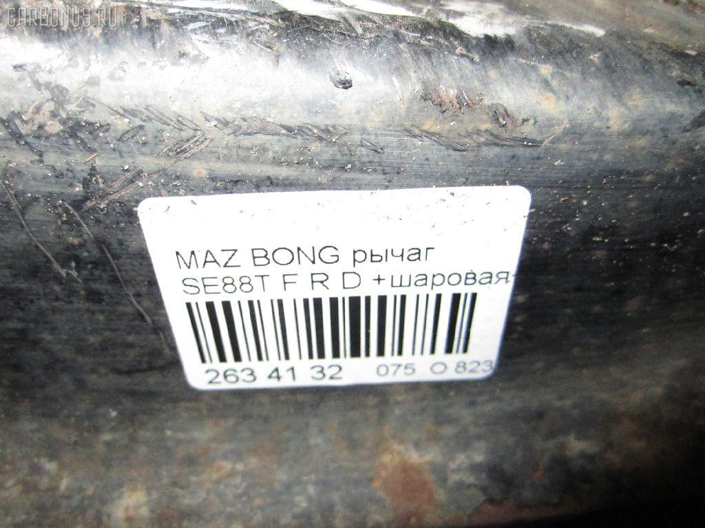 Рычаг MAZDA BONGO SE88T Фото 2