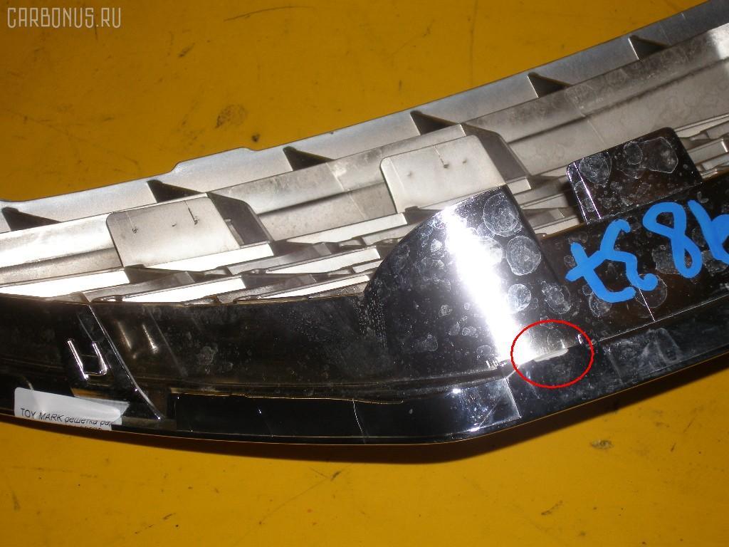 Решетка радиатора TOYOTA MARK X GRX130. Фото 4