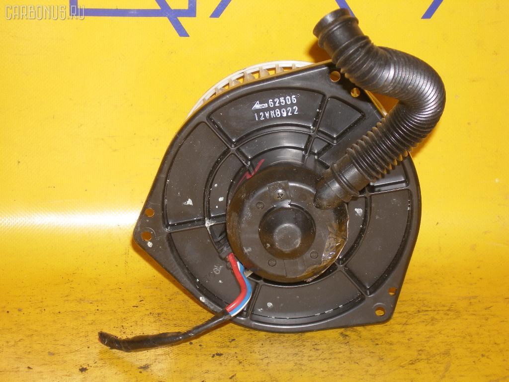 Мотор печки NISSAN RNESSA PNN30. Фото 4