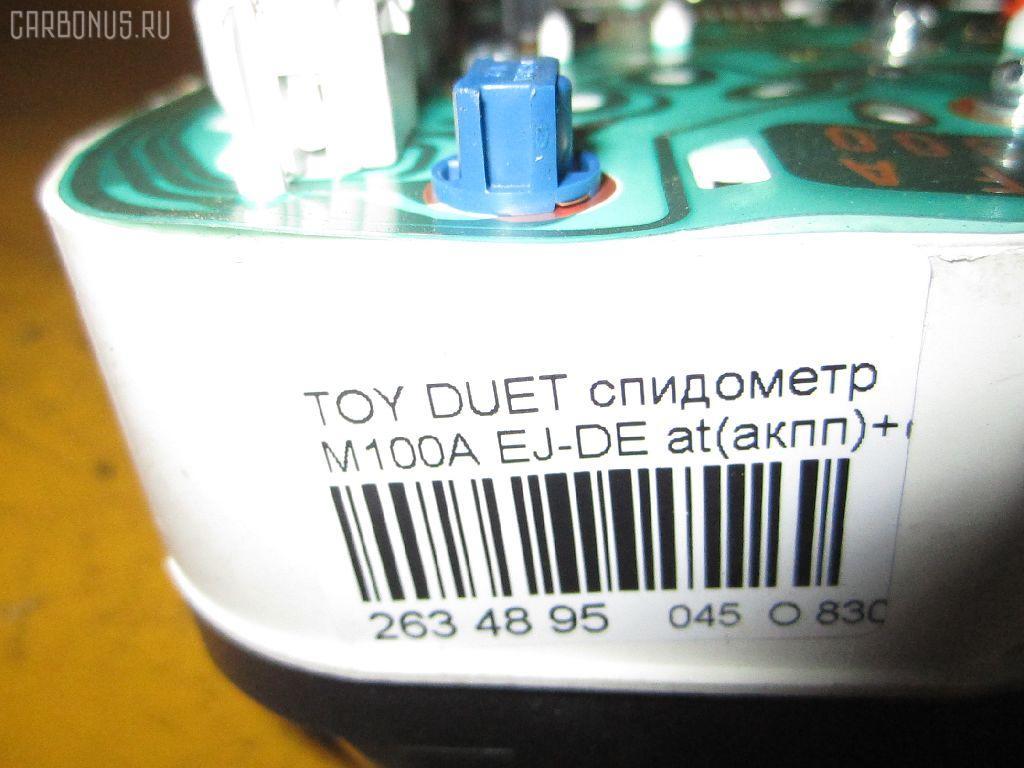Спидометр TOYOTA DUET M100A EJ-VE Фото 5