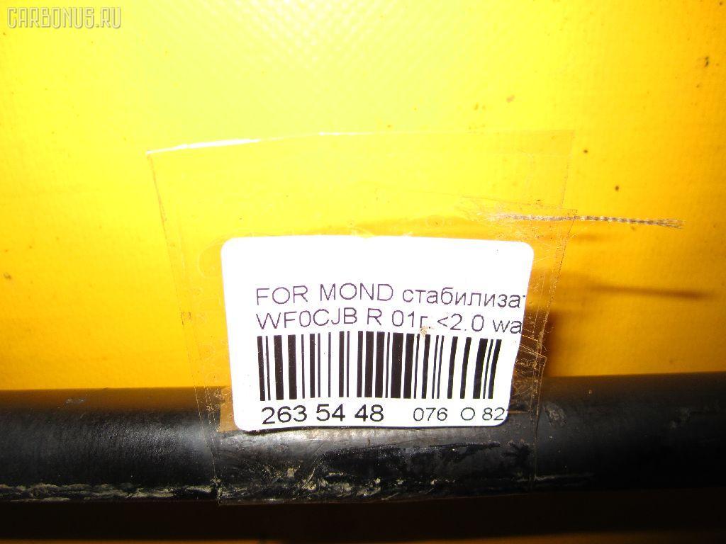 Стабилизатор FORD MONDEO III WF0CJB Фото 4