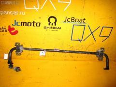 Стабилизатор FORD MONDEO III WF0CJB Фото 1