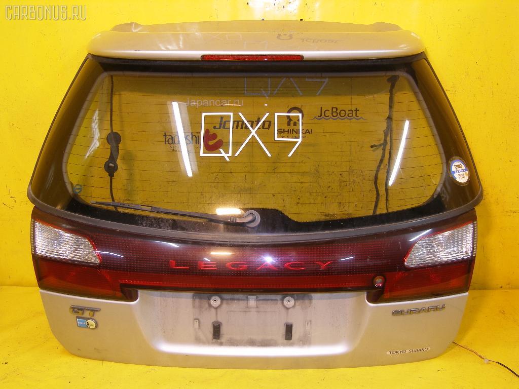 Дверь задняя SUBARU LEGACY WAGON BH5. Фото 5