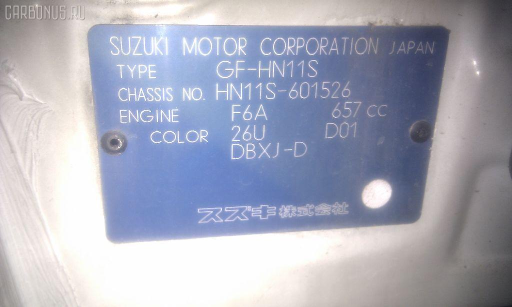 Рулевой карданчик SUZUKI KEI HN11S Фото 4