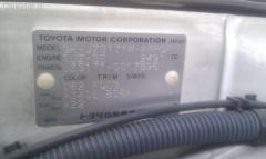 Тяга реактивная Toyota Crown estate JZS171W Фото 3