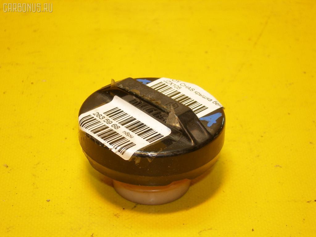 Крышка топливного бака TOYOTA ST190. Фото 8