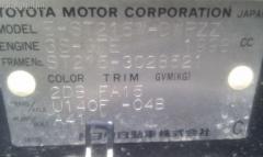 Стоп Toyota Caldina ST215W Фото 5