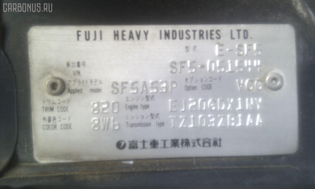 Блок предохранителей SUBARU FORESTER SF5 EJ20T.  Фото 4.
