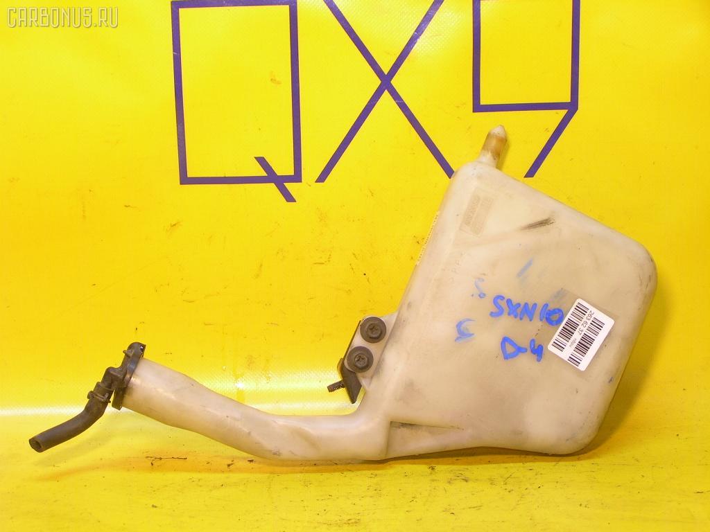 Бачок расширительный TOYOTA NADIA SXN10 3S-FE. Фото 3
