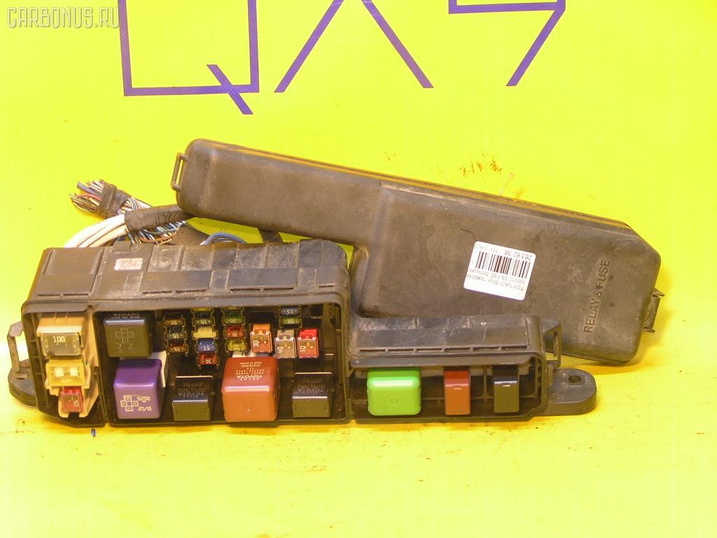 Блок предохранителей TOYOTA NADIA SXN10 3S-FSE. Фото 1