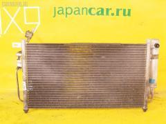 Радиатор кондиционера MAZDA DEMIO DY5W ZY-VE Фото 1