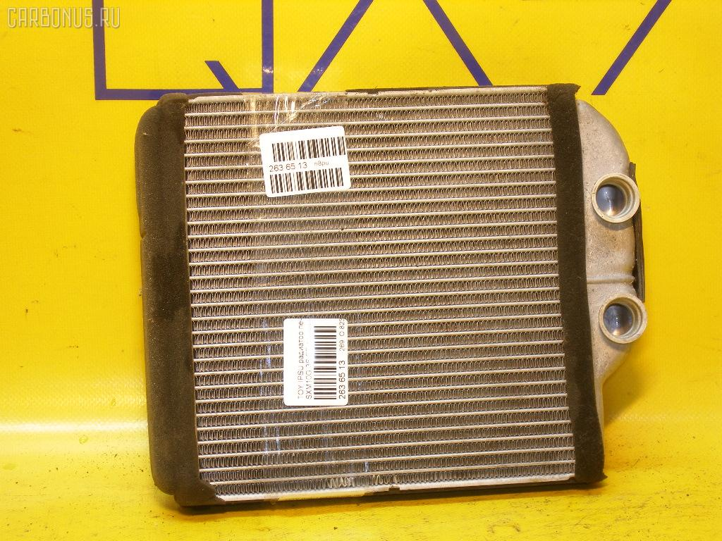 Радиатор печки TOYOTA IPSUM SXM10G 3S-FE. Фото 2