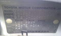 Тяга реактивная Toyota Corona premio ST210 Фото 3
