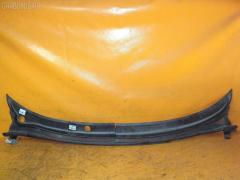 Решетка под лобовое стекло MAZDA DEMIO DY3W D350507R0B  D350507S1C